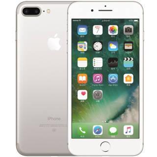 Apple iPhone 7 Plus A1661 32G 银色 移动联通电信4G手机  券后5199元