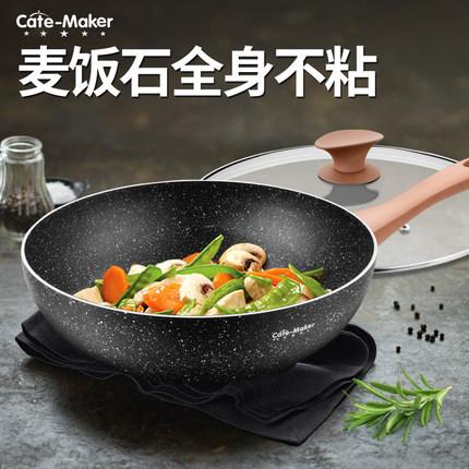 卡特马克 双面麦饭石炒锅 送锅盖和榉木铲 ¥88