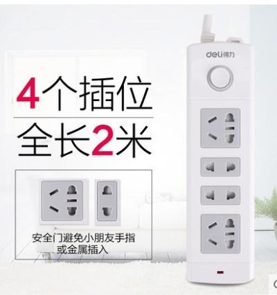 得力新国标插座带开关电源 4插位 全长2米¥16.9