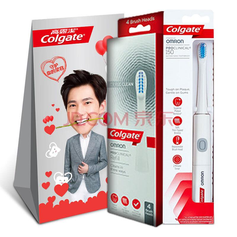 高露洁(Colgate) 欧姆龙 ProClinical B150 声波电动牙刷 特惠礼盒装 (B1129元