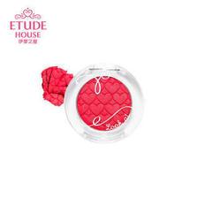伊蒂之屋(ETUDE HOUSE)焦点明眸眼影2g RD303草莓盛宴(单色 哑光珠光 持久 初