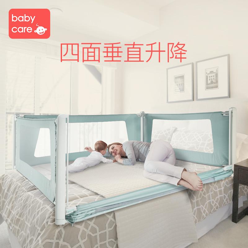 618预售:babycare四面床围栏宝宝安全防摔防护栏杆儿童1.8-2米大床边挡板 809.00元