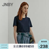 JNBY 江南布衣 5H461081 女士T恤 238元包邮