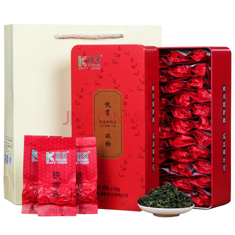 限地区:阅客 茶叶 乌龙茶 一级安溪铁观音悦享礼盒 500g 1元抢购