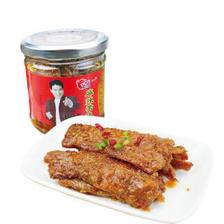 龙一 麻辣带鱼罐头207g麻辣小鱼仔 户外零食小吃 速食下饭菜 *16件 106.4元(