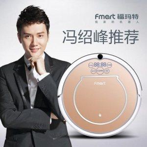 冯绍峰代言 福玛特 智能扫地机器人 带规划 599元包邮
