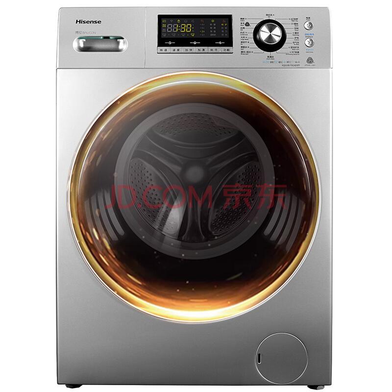 ¥3399 Hisense 海信 XQG100-TH1426FY 10公斤 洗烘一体机