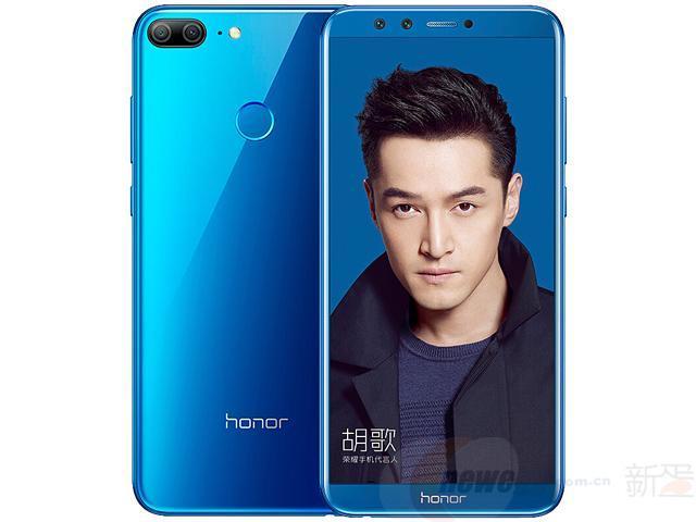 荣耀9青春版全网通尊享版4GB+64GB魅海蓝移动联通电信4G全面屏手机双卡双待-新蛋中国¥1619