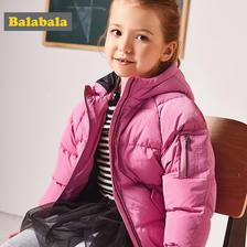 双11预售: Balabala 巴拉巴拉 女童连帽羽绒服 179元包邮(定金30元,11.11付尾