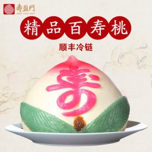 寿盈门 精品百寿桃 8种馅料 大寿桃