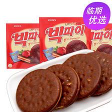 当当网商城 韩国进口 可来运 草莓夹心巧克力饼干 324g/盒15.9元包邮包税 已