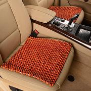 ¥29 南极人 (Nanjiren)汽车座垫 夏季凉垫冰垫 木珠汽车坐垫 办公室座垫 小方垫 棕红色 前排单座'
