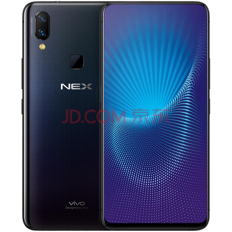 ¥3898 vivo NEX 零界全面屏AI双摄手机 6GB+128GB 星钻黑 移动联通电信全网通4G手机 双卡双待