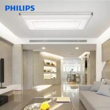 14点:飞利浦(PHILIPS) 悦妍系列 61004 LED吸顶灯 90W 898元