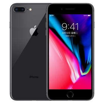 双11预售# Apple 苹果iPhone 8 Plus 256G全网通4G手机 7288元(定金100+尾款7188)
