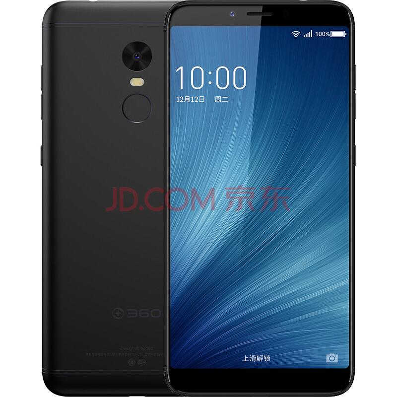 360手机 N6 全网通 4GB+64GB 燧石黑 移动联通电信4G手机 双卡双待 1229元(需用券)