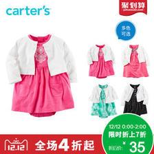 双12预告、历史新低:Carter's 女婴连衣裙外套2件套装 29.3元包邮(0-2点)
