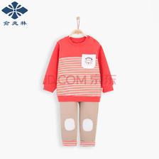 ¥66 YUZHAOLIN 俞兆林 儿童空气棉家居服套装 2件套