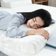 网易严选泰国制造天然乳胶枕按摩升级款组合2个装 318.4元'