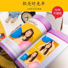 定制杂志相册 12寸 26p  券后8元