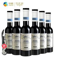 希腊进口小酒 海琴干红葡萄酒迷你整箱6支187ml红酒 *2件 128元(合64元/件)