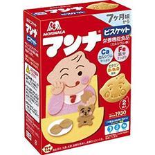 森永 营养机能婴儿钙强化小饼干 约43.38元 原价 78.66元