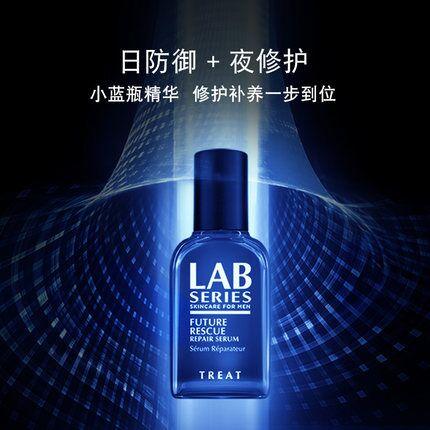 男士小棕瓶:Lab Series 朗仕 男士修护精华露 50ml 35美元约¥225