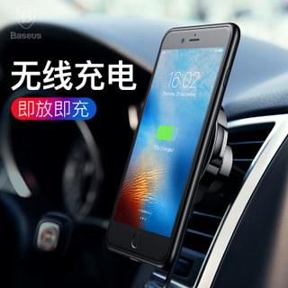 BASEUS 倍思 iphone7/7P 带无线充电背夹手机壳  券后58元包邮