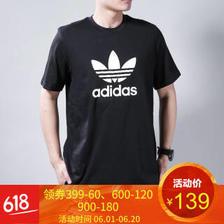 Adidas 阿迪达斯 CW0709 男士T恤 217元包邮(需用券,合72.33元/件)