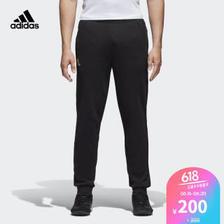 阿迪达斯adidas 官方 足球 男子 创造者足球针织长裤 黑 CD7117 如图 M 120元
