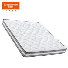 SLEEMON 喜临门 亚丁 椰棕独立袋装弹簧床垫 180*200*21cm 1999元包邮(需用券)