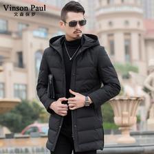 ¥299 羽绒服男冬季连帽加厚男款2017新款青少年韩版学生个性潮帅气外套