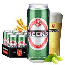 贝克(Beck's)啤酒 500ml*24听 德国进口 整箱装 109元
