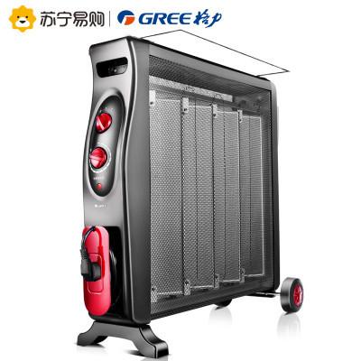 格力取暖器 电热膜NDYE-X6021¥199