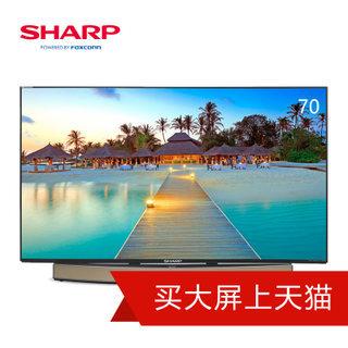 Sharp/夏普 LCD-70TX85A 70英寸4K高清网络智能液晶平板电视机65  券后7699元