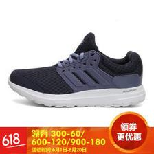 阿迪达斯(adidas) AQ6555 CP8810 39 女士多功能系列跑步鞋 *2件 +凑单品 199元包