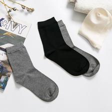 网易严选 男式纯色棉质中筒袜 6双 ¥39