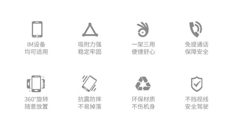 七河 车载手机支架 重力支架 单手取放 9.8元包邮 行业新低价