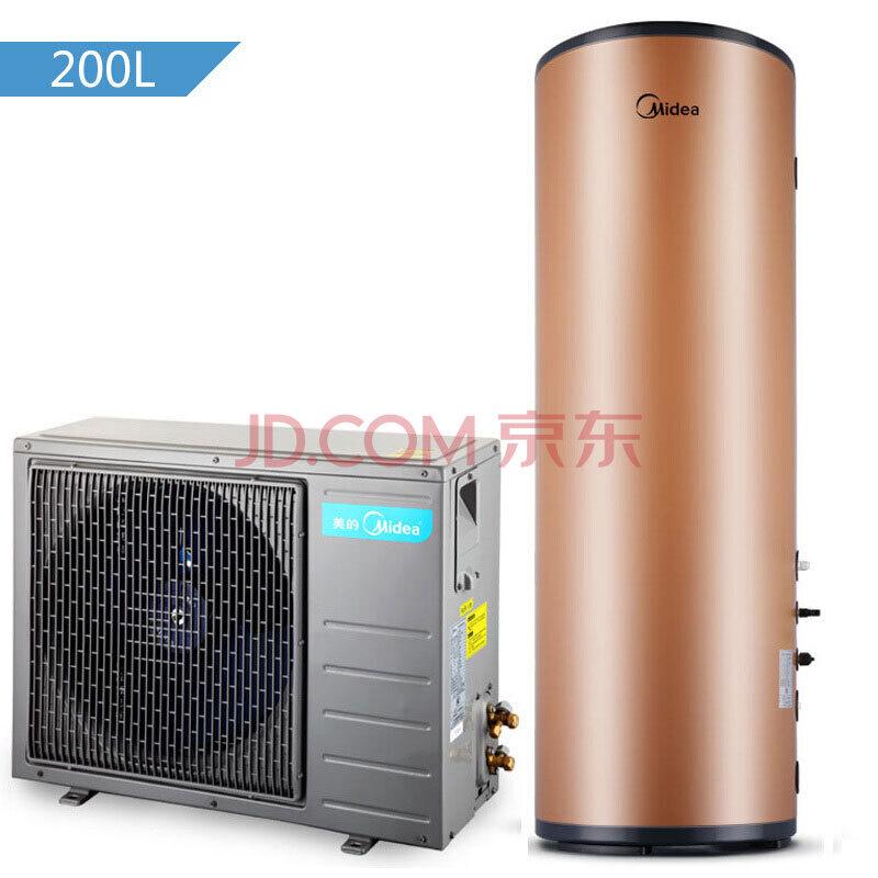 美的 Midea 200升空气能热水器 蓝钻 6年包修PLSX-20066TP(KF66/200L-MIE4)¥5480