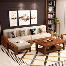夏树 实木布艺沙发 三人位+脚踏+茶几 进口实木打造 ¥3688