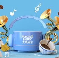 内有音箱:麦斯威尔 速溶咖啡 音乐礼盒装496g2件+凑单  (长期售价148元每件)102元