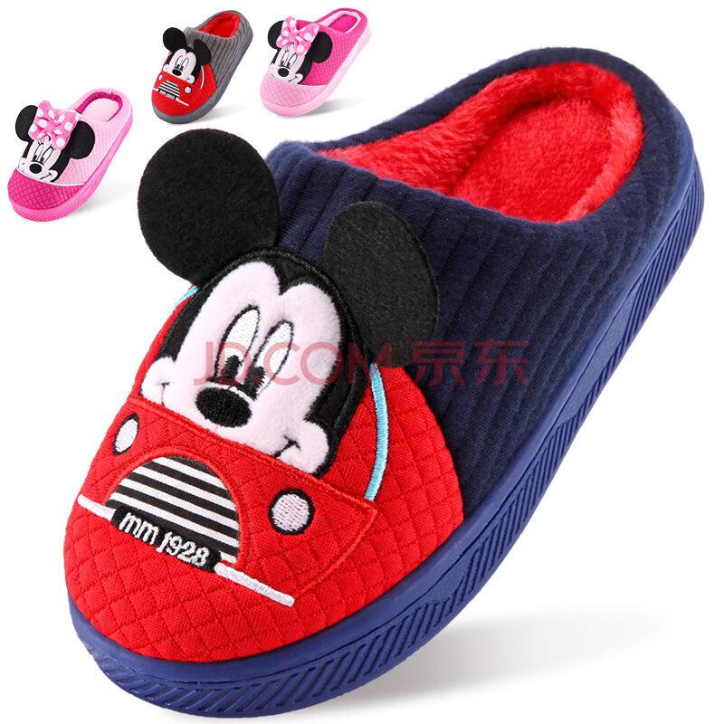 迪士尼 Disney 棉拖鞋 宝宝室内家居鞋防滑厚底16273藏青200mm/内长190mm *2件 31.5元(合15.75元/件)
