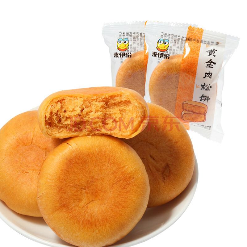 ¥3.5 来伊份 休闲零食 饼干糕点 黄金肉松饼 休闲零食早餐糕点点心 228g/袋