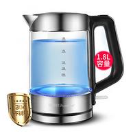 荣事达 玻璃电热水壶 透明蓝光烧水壶 1.8L  券后包邮79元