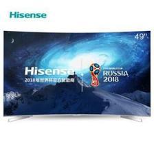 Hisense 海信 EC780UC系列 曲面液晶电视 49英寸 2999元