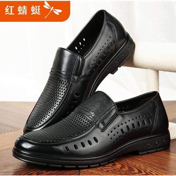 镂空设计!红蜻蜓 男士一脚蹬休闲鞋 139元包邮(需用券)