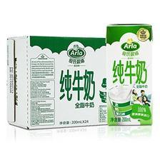 爱氏晨曦(Arla) 全脂纯牛奶 200ml*24盒 54元