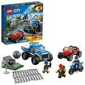 ¥173 LEGO 乐高 拼插类玩具 City 城市系列 山地追击 60172 5-12岁 积木玩具