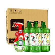 ¥19.9 立白茶籽洗洁精1kg*3瓶+威王植物厨房清洁剂500g