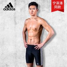 宁泽涛同款!阿迪达斯 男士五分抗氯速干泳裤 99元包邮